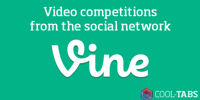 Vine video competitions
